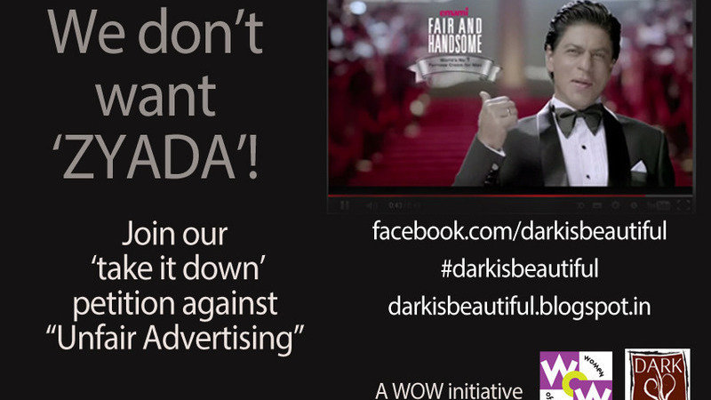 In 30 Seconds You Can Say NO to UNfair Advertising